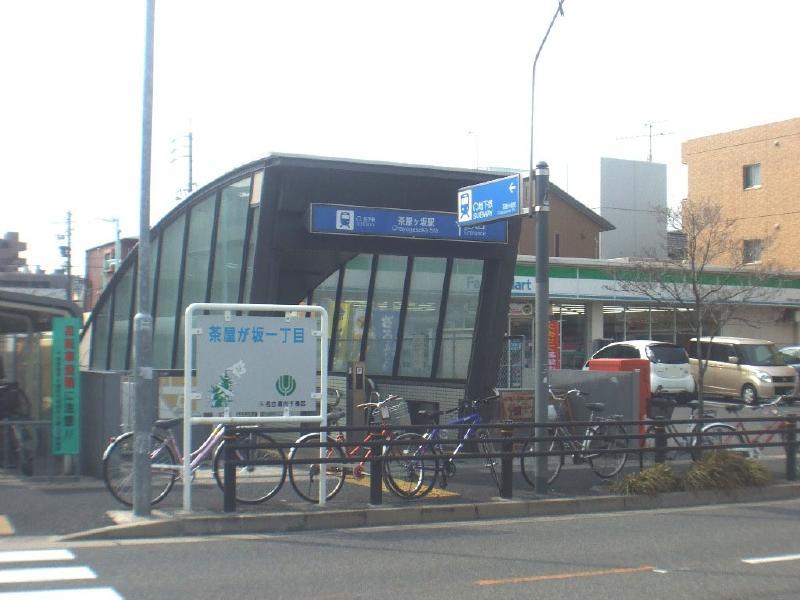 地下鉄名城線茶屋ヶ坂駅