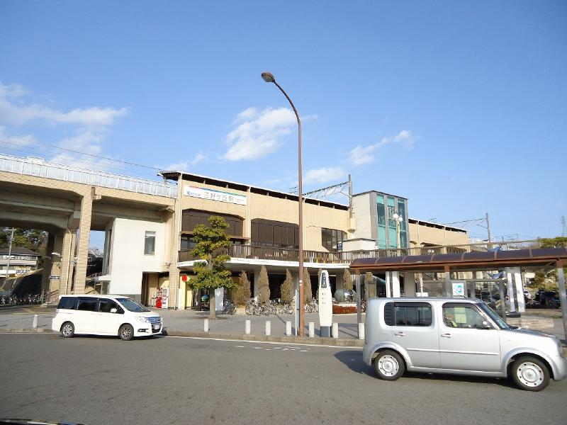 三好ヶ丘駅