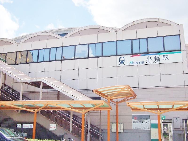 名鉄瀬戸線小幡駅