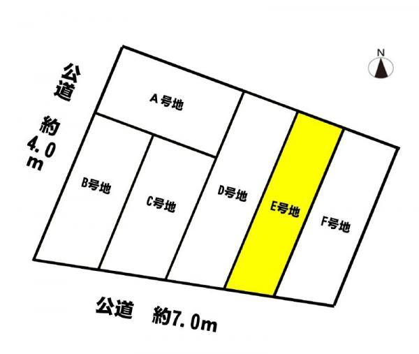 土地 愛知県瀬戸市田中町 愛知環状鉄道山口駅 1490万円