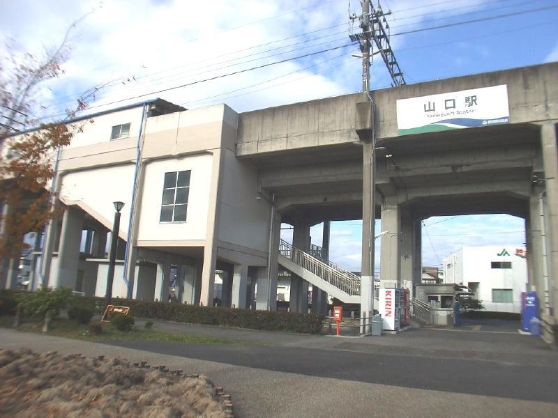 愛知環状鉄道山口駅