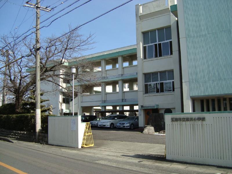 草井小学校