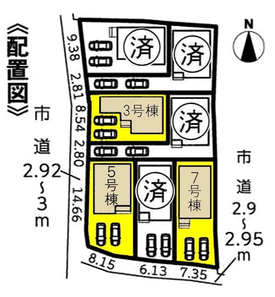 新築一戸建て 愛知県岩倉市本町北門前31番地 名鉄犬山線岩倉駅 2590万円