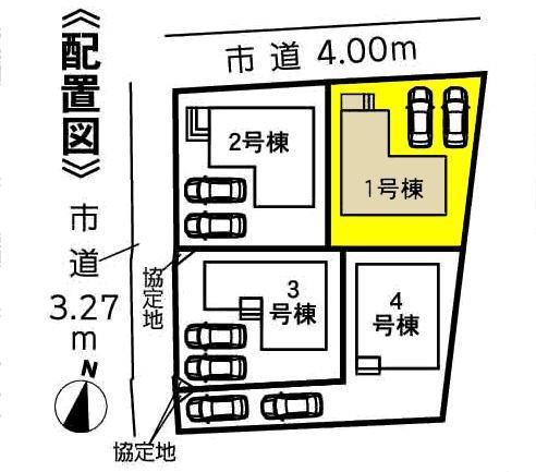 新築戸建 愛知県愛西市佐屋町宅地116番地 名鉄尾西線佐屋駅 1590万円