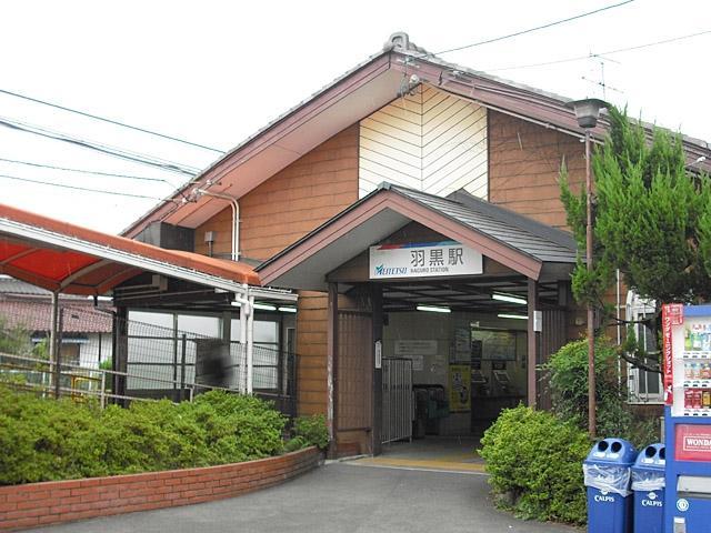 名鉄小牧線羽黒駅