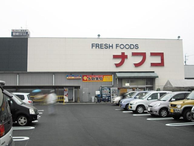 ナフコ_犬山店