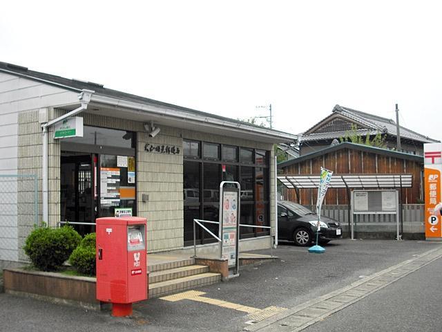 犬山羽黒郵便局