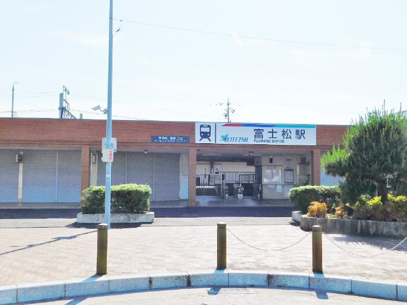 名鉄名古屋本線「富士松」駅