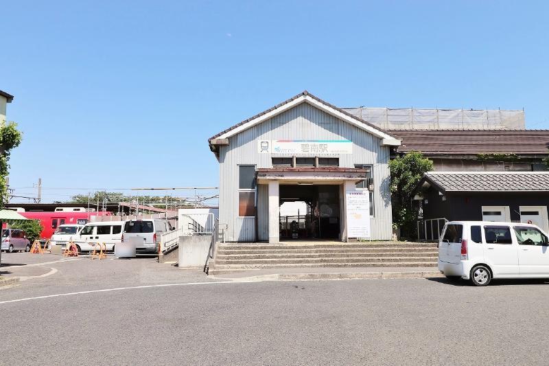 名鉄三河線「碧南」駅