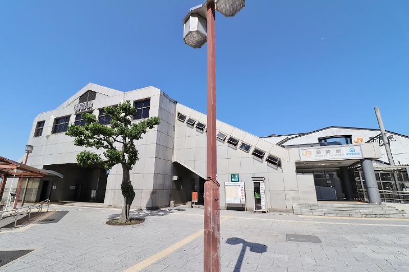 JR東海道本線愛知環状鉄道「岡崎」駅