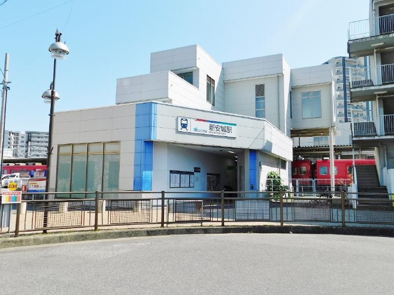 名鉄名古屋本線「新安城」駅