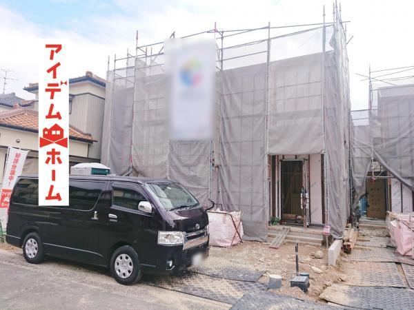 新築戸建 春日井市白山町2丁目5番4 JR中央本線高蔵寺駅 3390万円