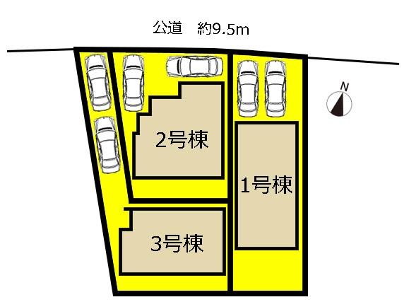 新築戸建 みよし市園原2丁目9番18、9番20、9番21 名古屋市鶴舞線赤池駅 3760万円