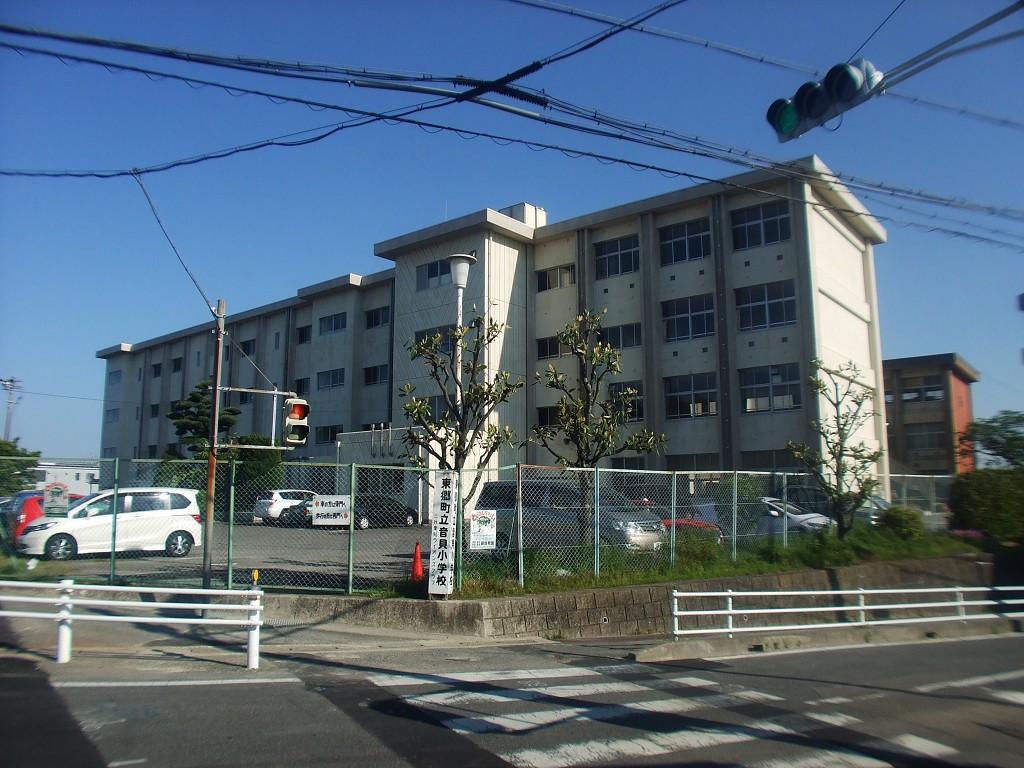 東郷町立音貝小学校