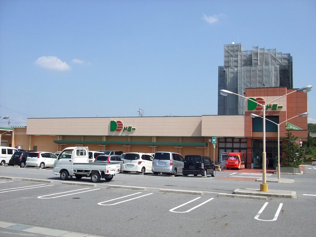 ドミー 東郷店