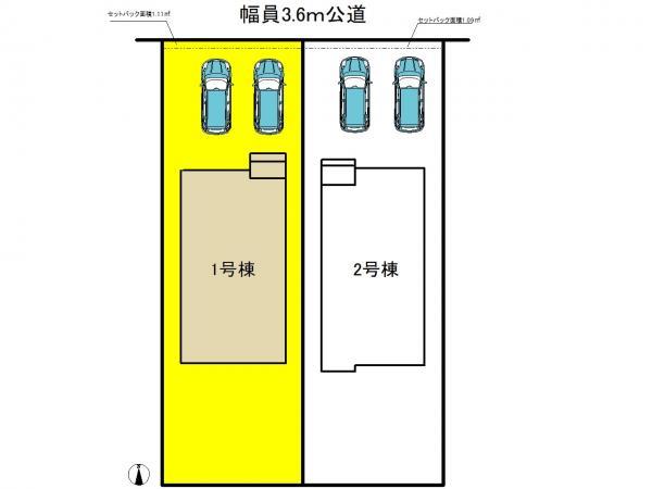 新築一戸建て 愛西市大野町山59番 近鉄名古屋線富吉駅 2490万円