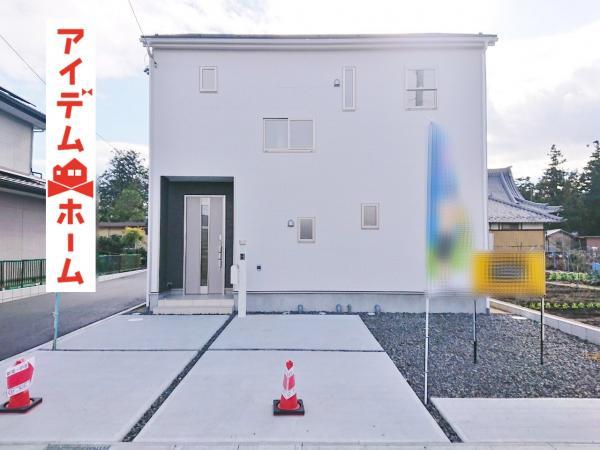 新築一戸建て 可児市土田字宿2375番7、2385番1 名鉄広見線可児川駅 2090万円