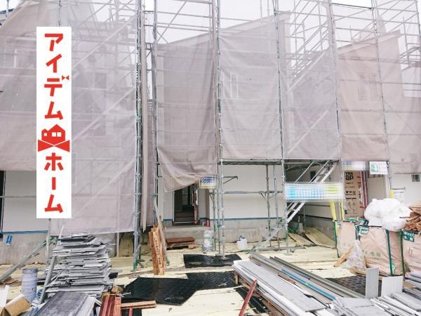 新築一戸建て 愛知県名古屋市守山区下志段味字西の原859番地 JR中央本線神領駅 3380万円