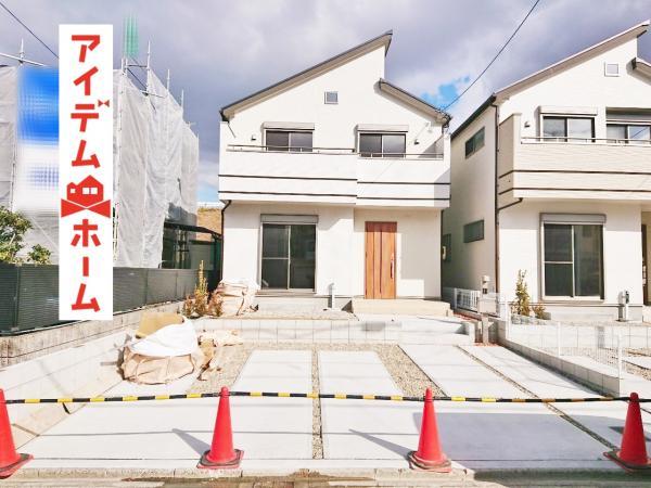新築一戸建て 名古屋市北区成願寺2丁目706番の一部 名鉄小牧線上飯田駅 3960万円