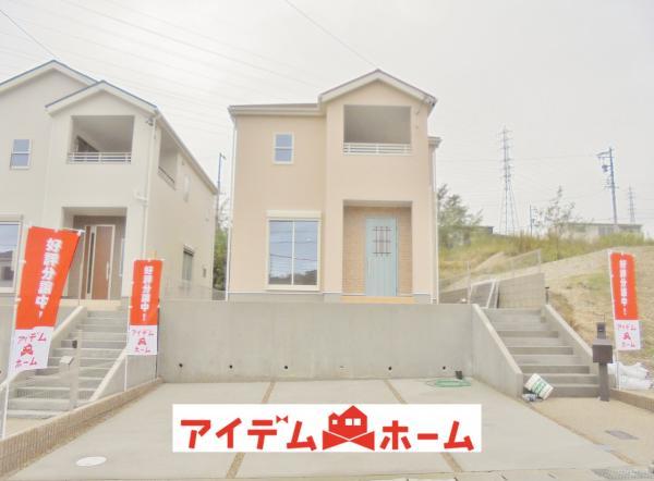 新築戸建 瀬戸市塩草町249-1 愛知環状鉄道山口駅 2550万円