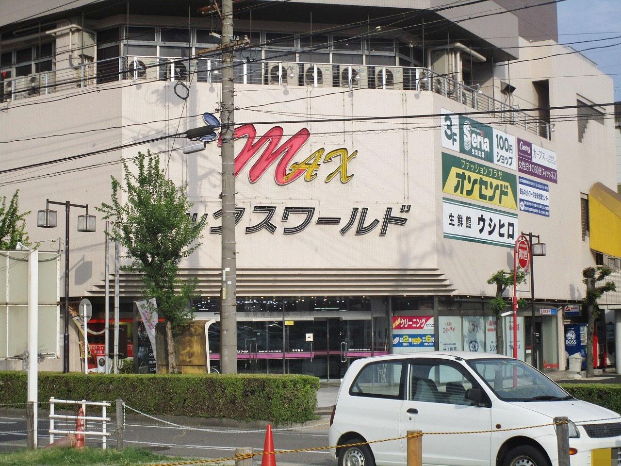 ウシヒロ 横須賀店