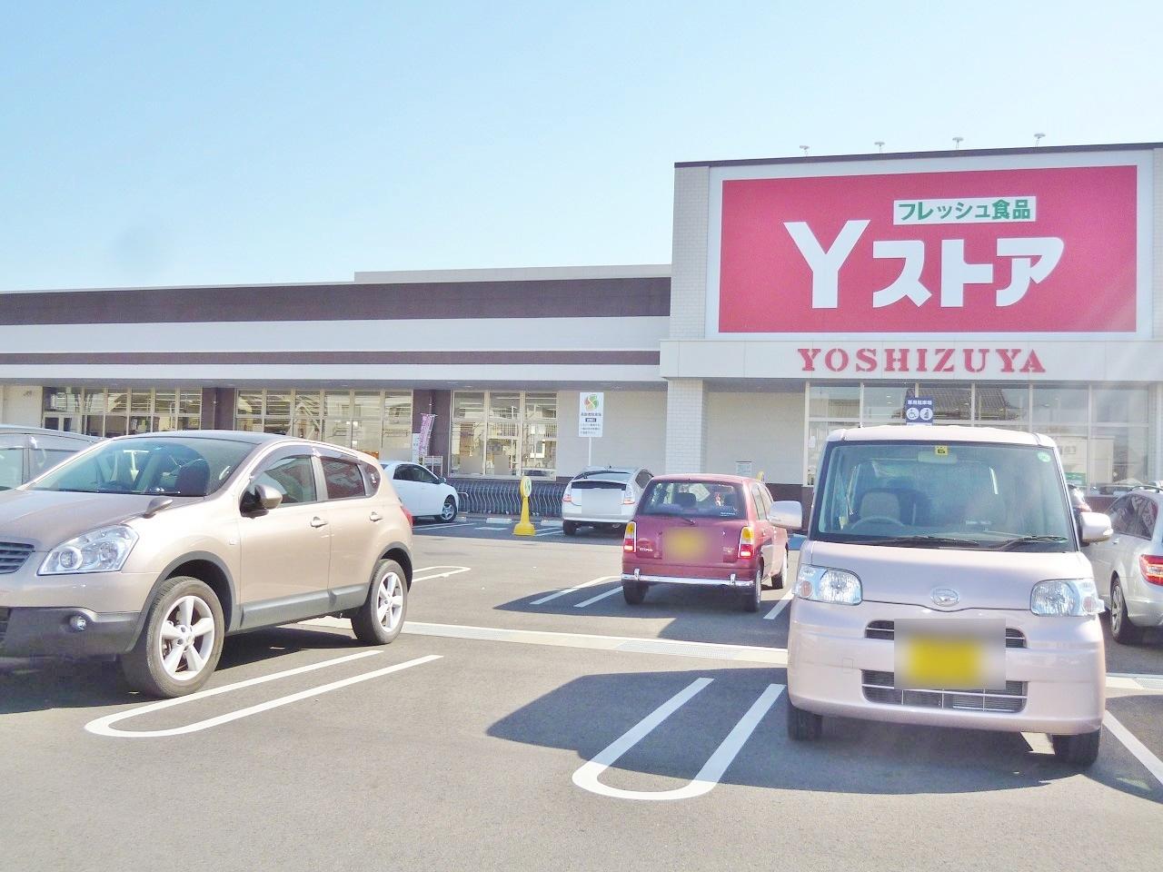 Yストア 蟹江食品舘