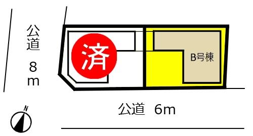 新築一戸建て 春日井市中央通2丁目14 JR中央本線春日井駅 3680万円