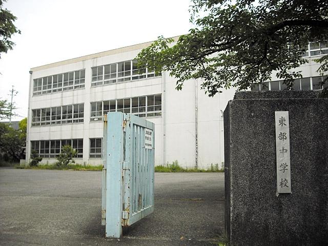 春日井市立東部中学校