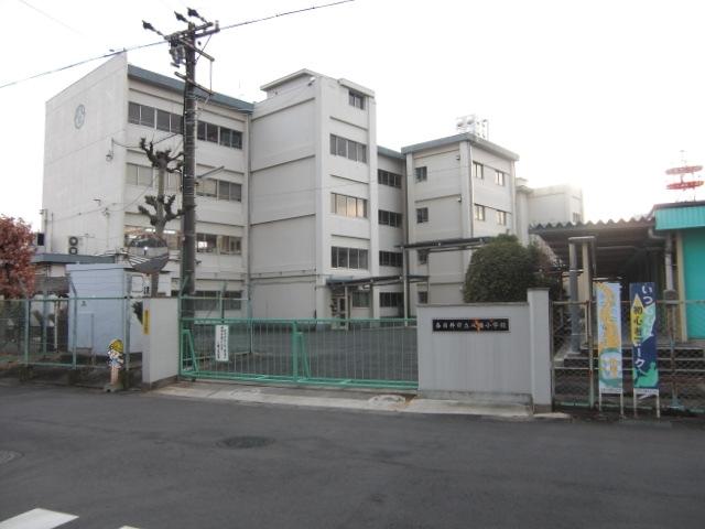 春日井市立 八幡小学校
