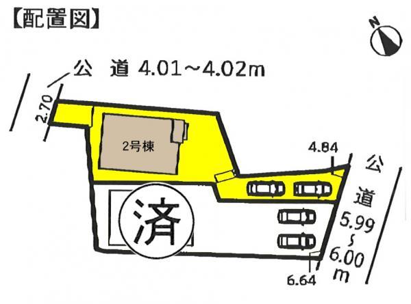 新築戸建 江南市草井町南2-1 名鉄犬山線柏森駅 1980万円