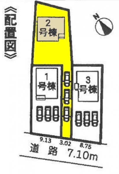 新築一戸建て 津島市神守町字下町84番 名鉄津島線青塚駅 2380万円