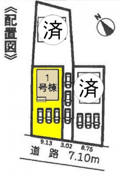 新築一戸建て 津島市神守町字下町84番 名鉄津島線青塚駅 2430万円