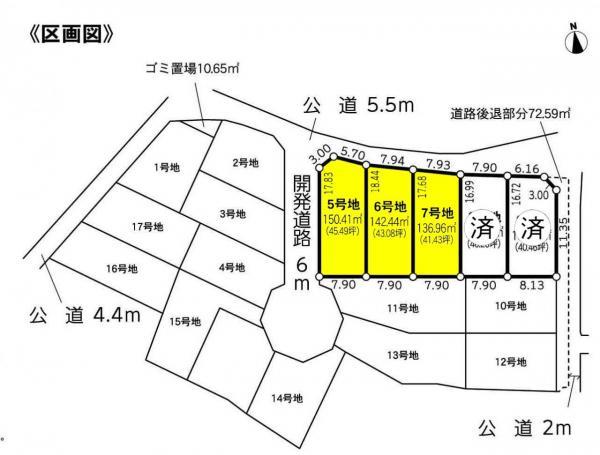 土地 知多市新知字下森89-7 名鉄常滑線古見駅 1390万円