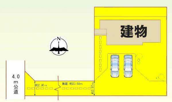 新築一戸建て 北名古屋市石橋角畑88-2 名鉄犬山線西春駅 2780万円