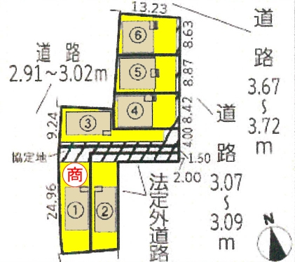 新築一戸建て 西尾市矢場町70番地 名鉄西尾線西尾口駅 2490万円