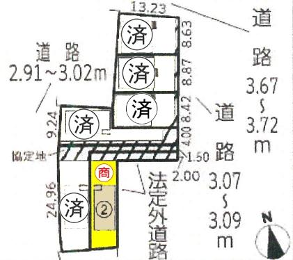 新築一戸建て 西尾市矢場町70番地 名鉄西尾線西尾口駅 2590万円