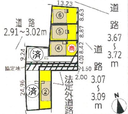 新築一戸建て 西尾市矢場町70番地 名鉄西尾線西尾口駅 2790万円