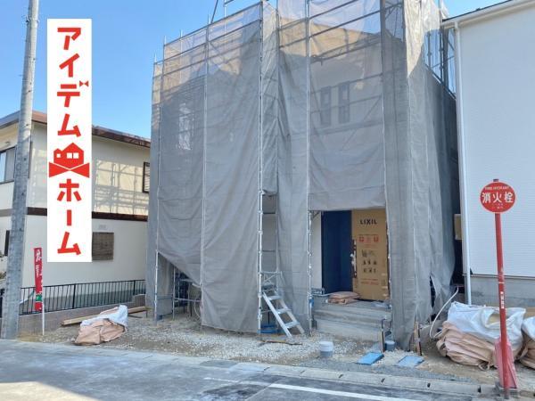 新築一戸建て 東海市加木屋町大清水301 名鉄河和線八幡新田駅 2690万円