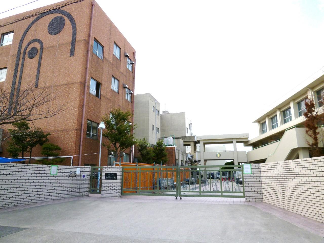 名古屋市立相原小学校