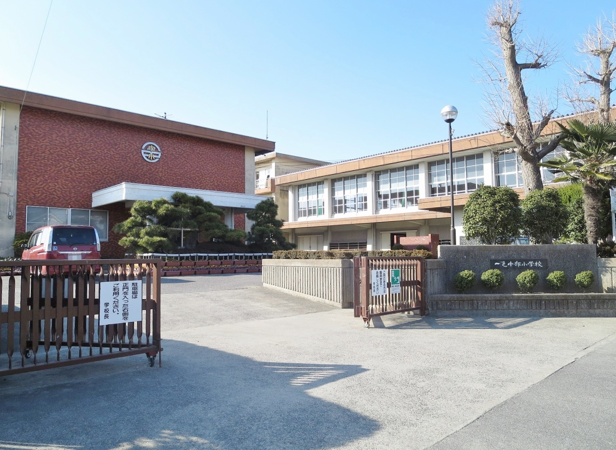 西尾市立一色中部小学校