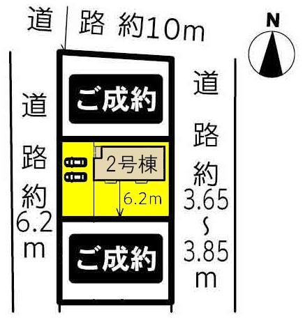 新築一戸建て 北名古屋市石橋郷1、2、3 名鉄犬山線西春駅 3480万円