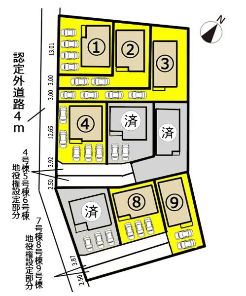 新築一戸建て 日進市藤塚2丁目180-1 名鉄豊田線日進駅 4080万円