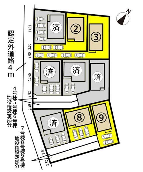 新築一戸建て 日進市藤塚2丁目180-1 名鉄豊田線日進駅 3580万円