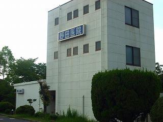 野田内科小児科医院