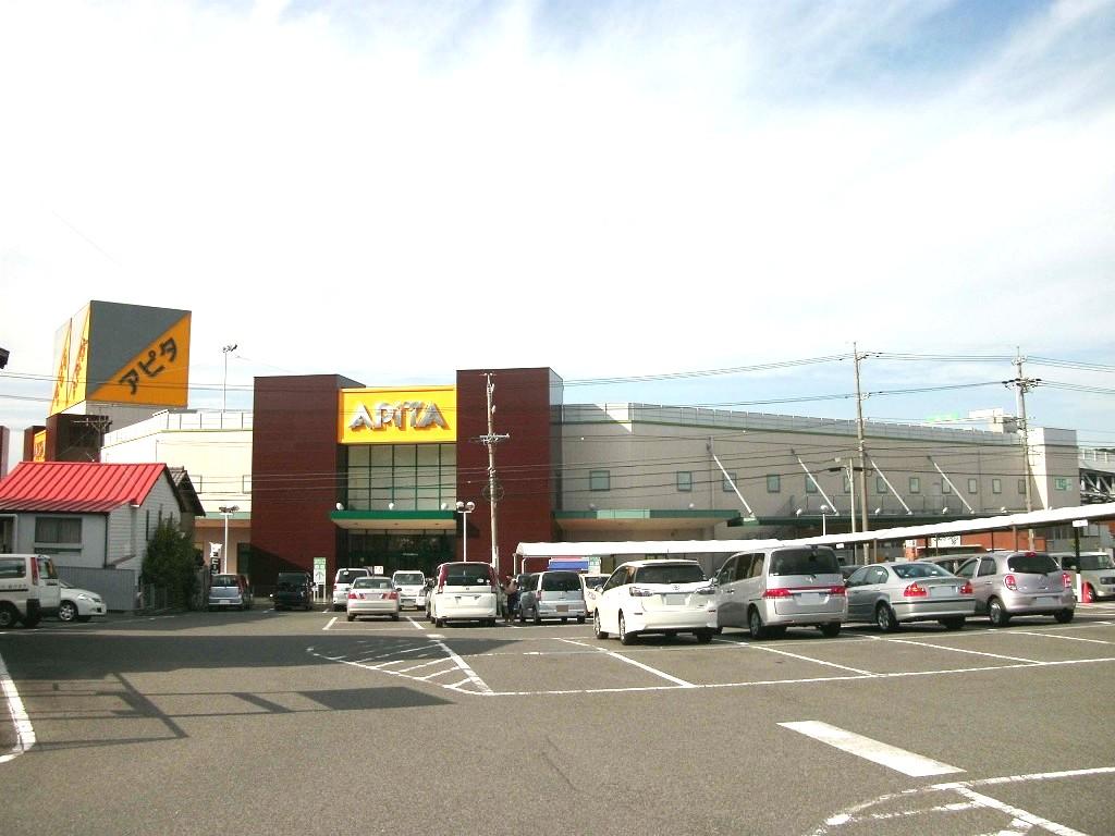アピタ瀬戸店