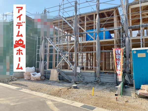 新築一戸建て 東海市名和町北三ケ月45番3 名鉄常滑線名和駅  3190万円