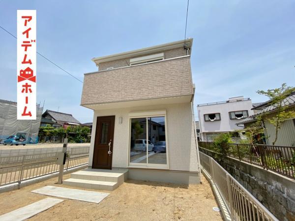 新築一戸建て 西尾市順海町18番 名鉄西尾線西尾駅 2990万円