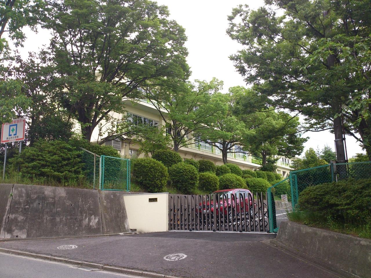 春日井市立藤山台小学校