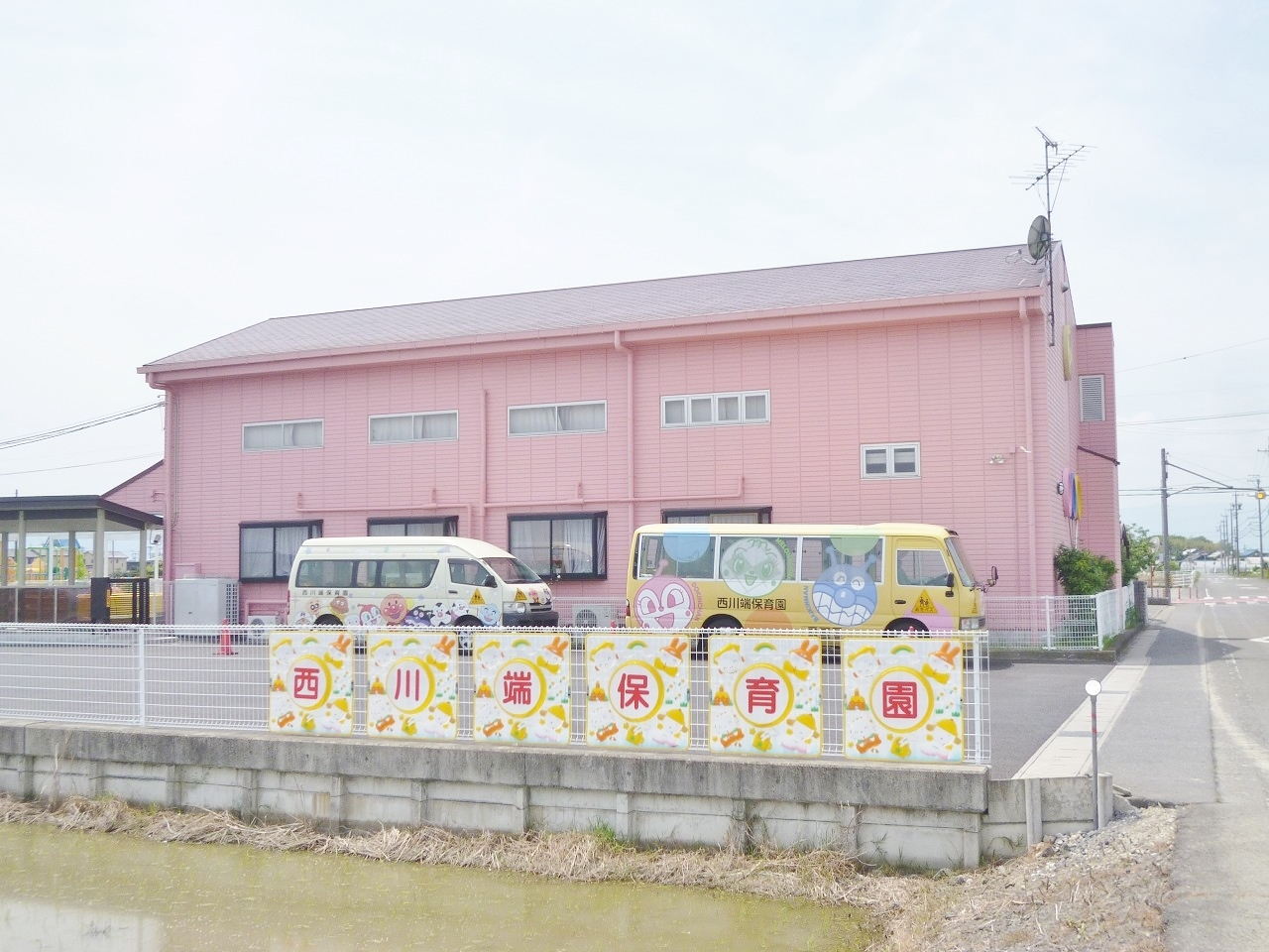 社福) 西川端保育園