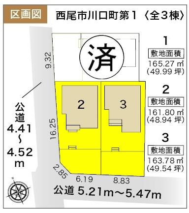 新築一戸建て 西尾市川口町中切64番1、2、3 名鉄西尾線福地駅  2480万円